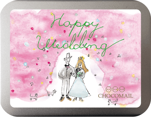 結婚祝い : Happy Wedding